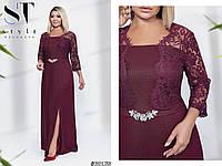 Шикарное вечернее  длинное платье макси больших размеров до 58-го марсала