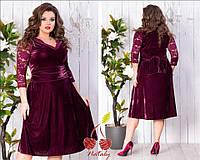 Красивое бархатное платье с гипюром  больших размеров до 56-го бордо