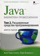 Кей С. Хорстманн Java. Библиотека профессионала, том 2. Расширенные средства программирования