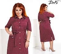1127fb66de3844f Модное платье - рубашка больших размеров до 56-го в горох бордовое. Новинка.