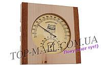 Термогигрометр для сауны Стеклоприбор - (0/+140°C x 0-100%) ТГС-3