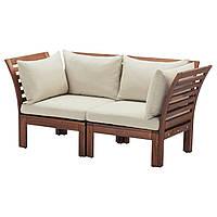 IKEA APPLARO 2-местный модульный садовый диван, коричневая морилка (790.203.21), фото 1