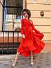 Платье женское Радуга