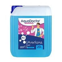 Альгицид AC 20 л. средство против водорослей. Химия для бассейна AquaDoctor