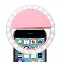 Подсветка кольцо для селфи (Розовый)