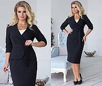 Стильный женский костюм тройка юбка, майка и пиджак  большого размера 48-54 черный