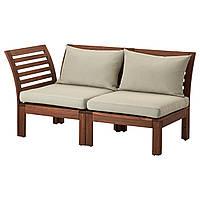 IKEA APPLARO 2-местный модульный садовый диван, коричневый, бежевый Холло бежевый  (590.968.83), фото 1
