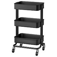 IKEA RASKOG Столик на колесах, черная (903.339.76)