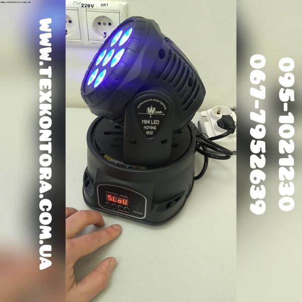 Полноповоротный прожектор L2000 Движущаяся голова