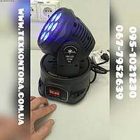 Полноповоротный прожектор L2000 Движущаяся голова, фото 1