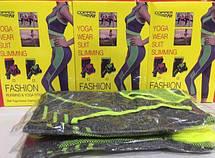 Yoga sets костюм для Йоги, Фитнеса, Бега, Спорта, Спорт костюм, лосины, фото 3
