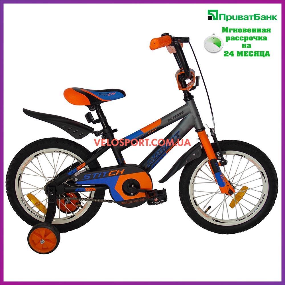 Детский велосипед Azimut Stitch 16 дюймов серый