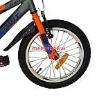 Детский велосипед Azimut Stitch 16 дюймов серый, фото 4