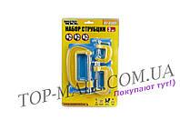 Набор струбцин G-тип Mastertool - 25 x 45 x 70 мм (3 шт.)
