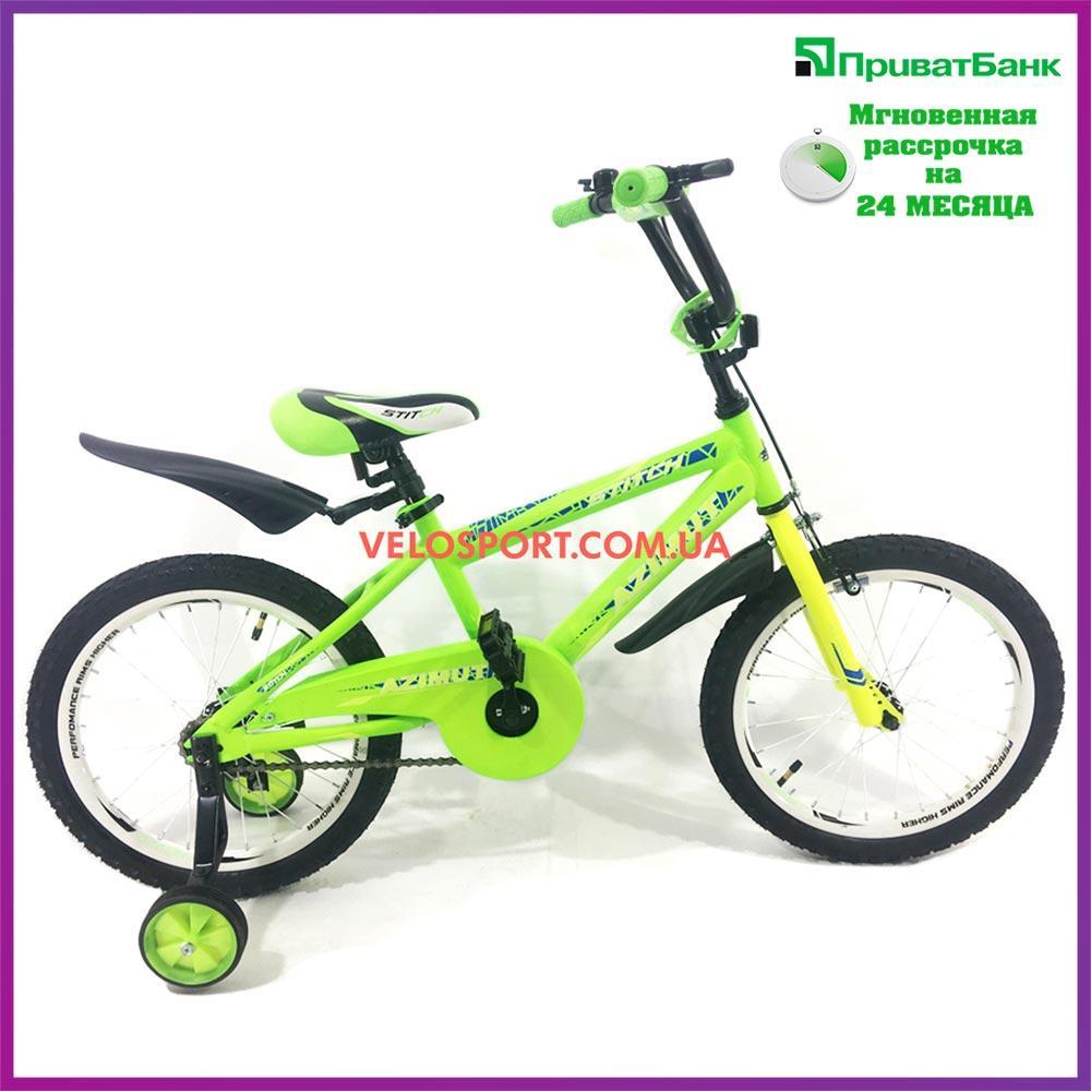 Детский велосипед Azimut Stitch 16 дюймов зеленый