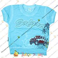 Турецкие футболки для мальчика с напылением от 1 до 4 лет (3383-1)