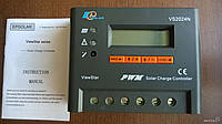Программируемый фотоэлектрический контроллер заряда ViewStar VS2024N (20А, 12/24Vauto, PWM, LCD)