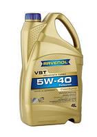 Ravenol  VollSynth Turbo VST SAE 5W-40 кан.4л –  синтетическое  моторное масло