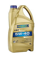 Ravenol VollSynth Turbo VST SAE 5W-40 кан.4л – синтетичне моторне масло, фото 1