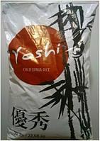 Рис Yoshi 25