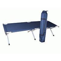 Раскладная кровать Pinguin Bed 210х80х49см