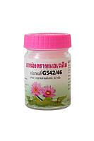 Белый тайский бальзам-мазь с лотосом от невралгии, гематом, простуды.
