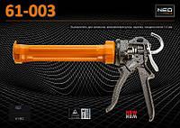 Пистолет для герметиков 240мм., NEO 61-003