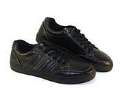 Спортивные повседневные туфли для мужчин