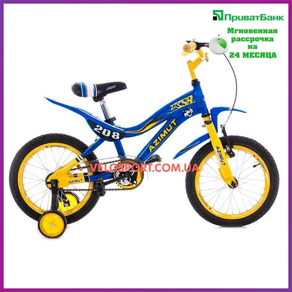 Детский велосипед Azimut Ksr 16 дюймов сине-желтый