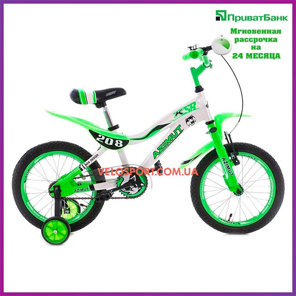 Детский велосипед Azimut Ksr 16 дюймов бело-салатовый