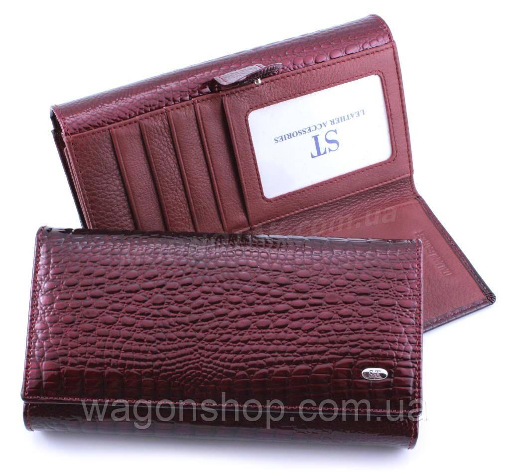 Лакированный женский кожаный кошелек с дополнительным отделением под карточки ST Leather Accessories