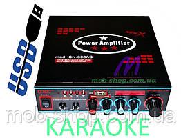 Усилитель звука UKC SN-308BT USB+SD+MP3+Karaoke