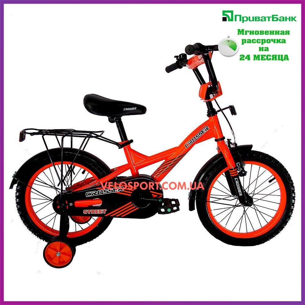 Детский велосипед Crosser Street 16 дюймов оранжевый
