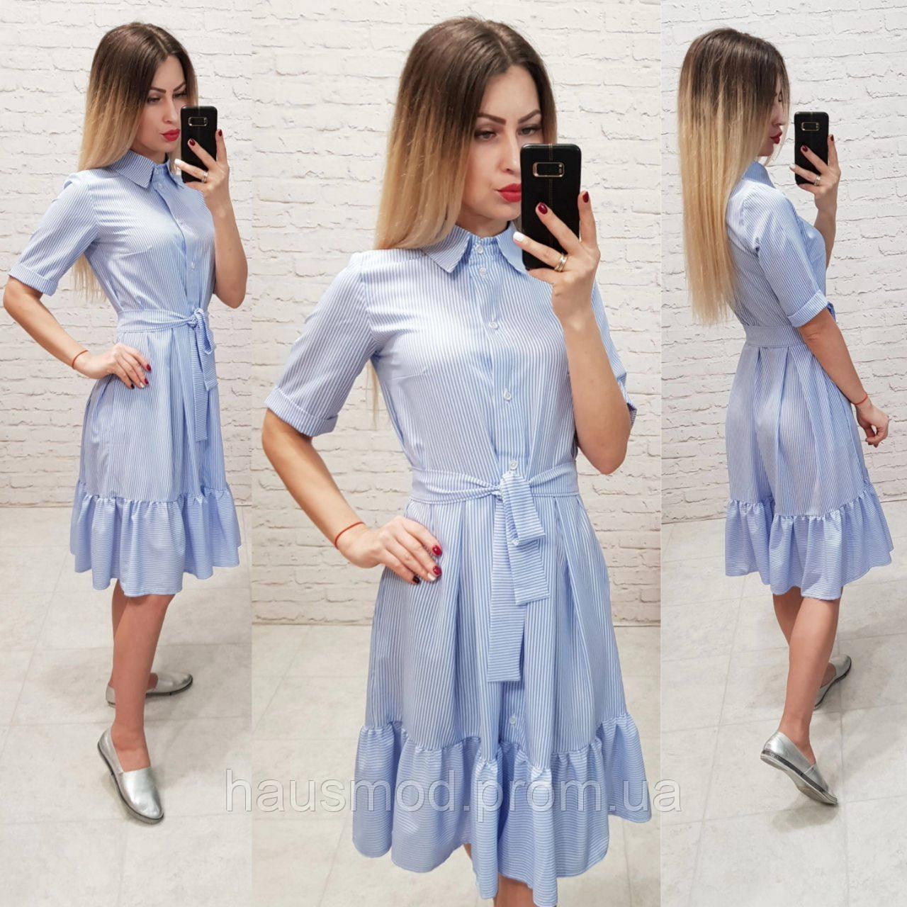 Платье с карманами ткань полоска софт пуговицы все рабочие пояс не пришит цвет голубой