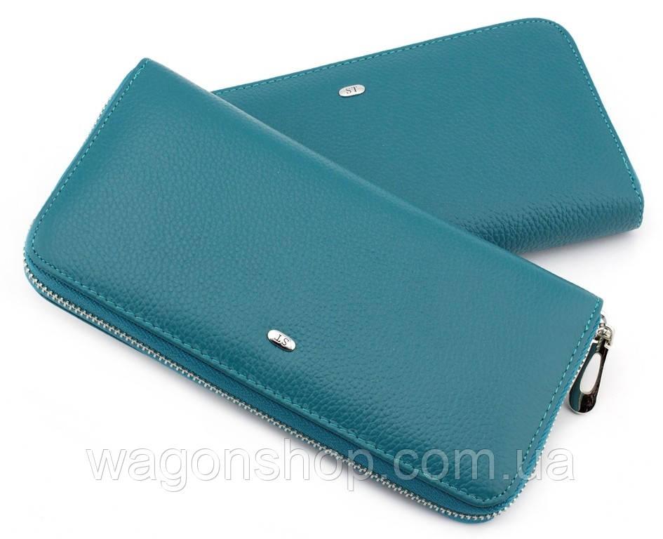 Большой женский кожаный кошелек на молнии с отделением под мобильный телефон ST Leather Accessories