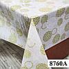 Клеенка (8760A) силиконовая, без основы, рулон. Китай. 1,37м/30м