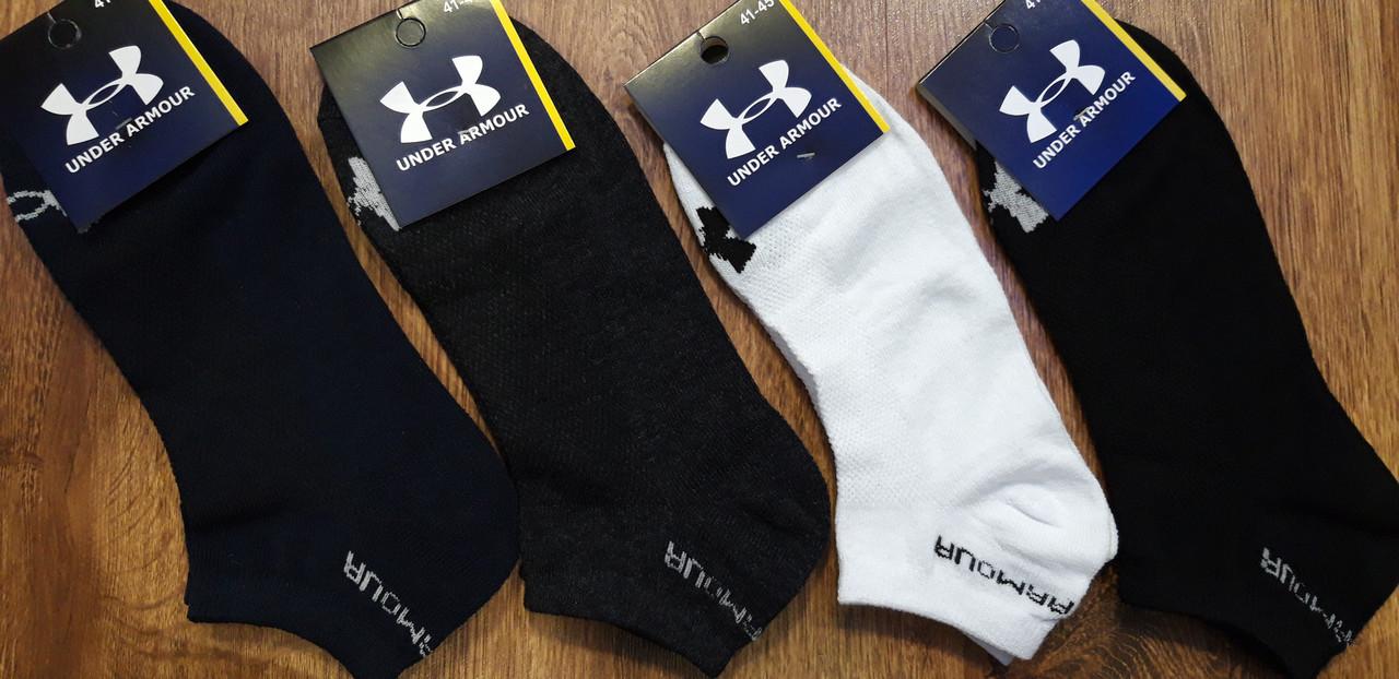 """Чоловічі стрейчеві шкарпетки сітка короткі в стилі""""Under Armour A"""" Туреччина 41-45"""