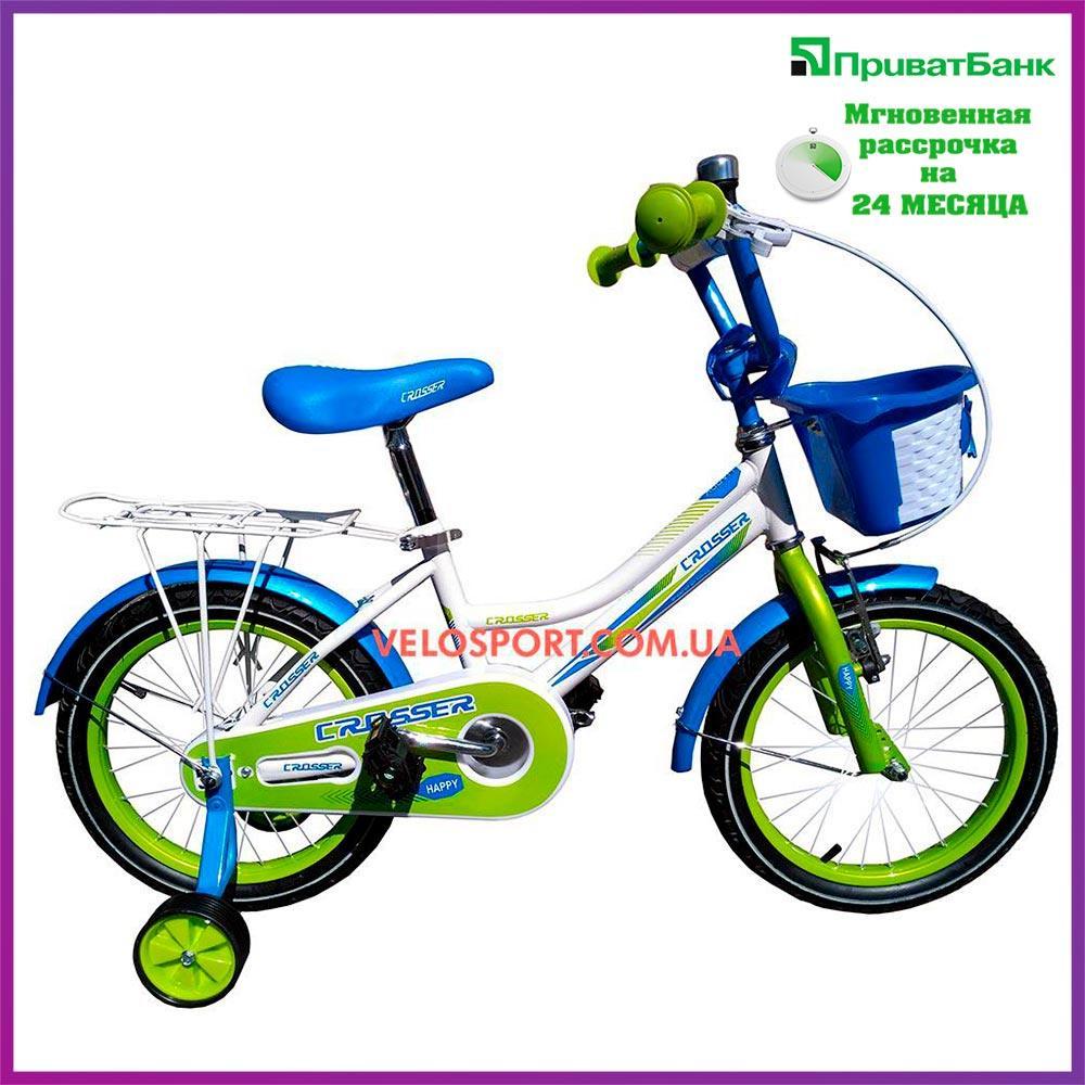 Детский велосипед Crosser Happy 16 дюймов бело-салатовый