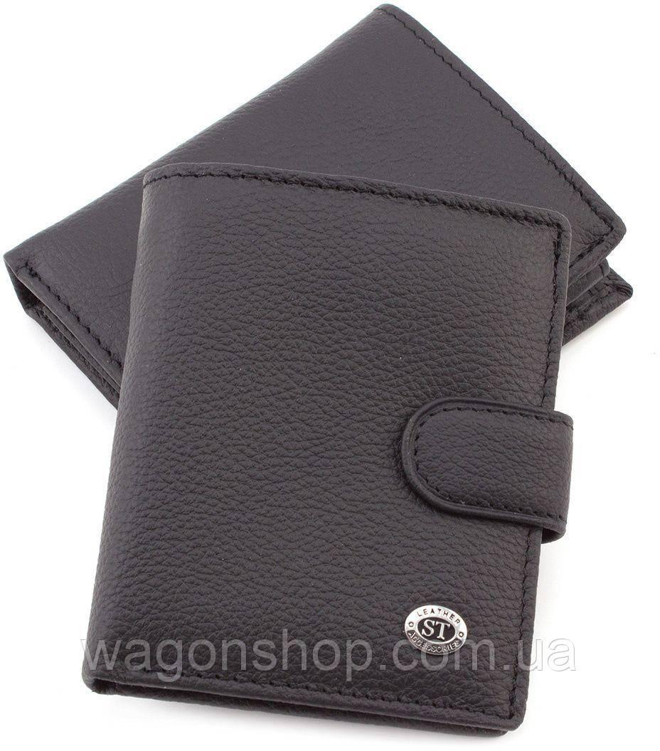 Компактный кожаный кошелек на кнопке ST Leather