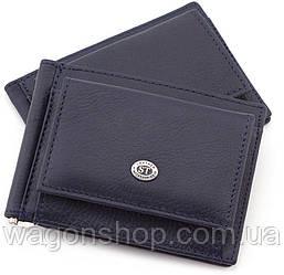 Синий кожаный зажим с монетницей на кнопке ST Leather