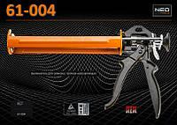 Пистолет с тройной направляющей 240мм., NEO 61-004, фото 1
