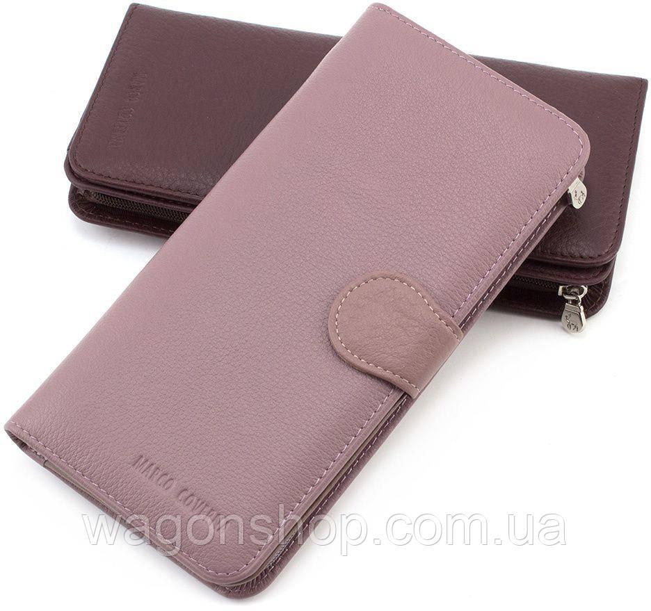 Оригинальный женский кошелек пудрового цвета Marco Coverna