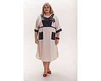 Платье, большие размеры от 62 до 72