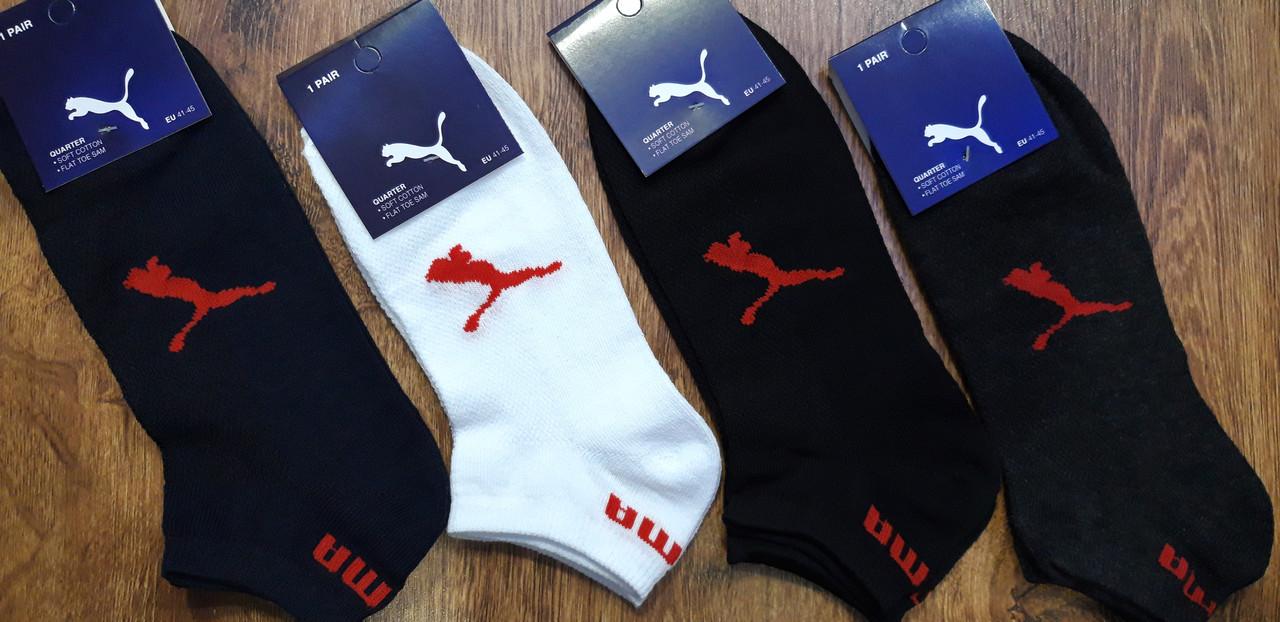 """Мужские стрейчевые носки,сетка,короткие в стиле""""Пума"""" Турция 41-45"""