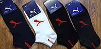 """Мужские стрейчевые носки,сетка,короткие в стиле""""Пума"""" Турция 41-45, фото 1"""