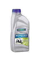 Ravenol Scooter 4-Takt Teilsynth кан. 1л полусинтетическое моторное масло высшего качества