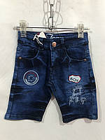 """Джинсовые шорты детские для мальчика с нашивками """" Boy"""", 5-8 лет.синего цвета, фото 1"""