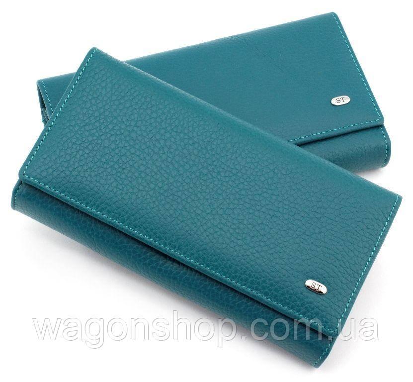Бирюзовый женский кожаный кошелек с блоком под карточки ST Leather Accessories