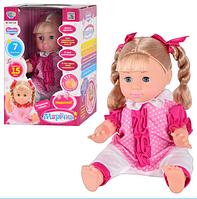 Интерактивная кукла Маричка на УКРАИНСКОМ M 1443 U/R ***