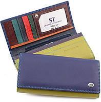 Оригинальный кожаный кошелек на кнопке ST Leather